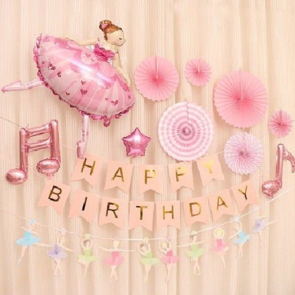 Ballet Girl Happy Birthday Balloons Set