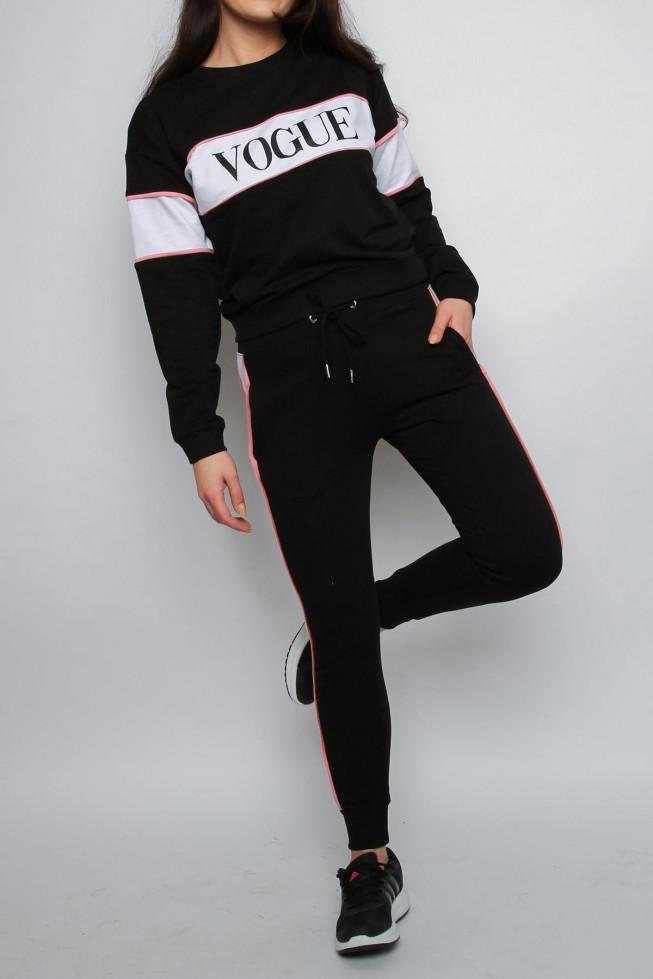 Vogue Sweatshirt and Jogger Loungewear Set