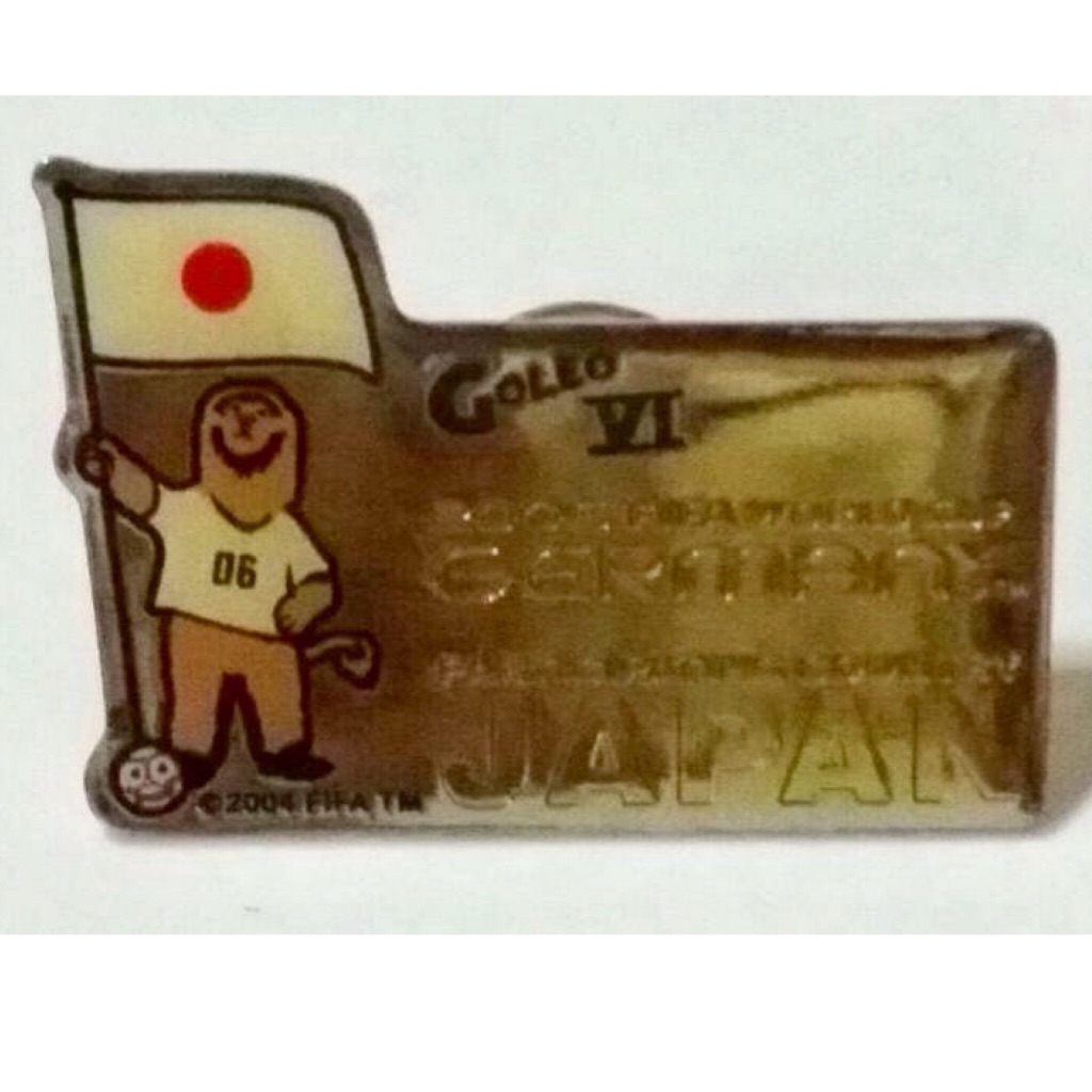 Fifa Germany 2006 World Cup Rare Collectible Pin