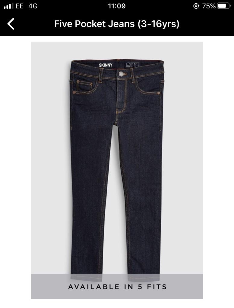 NEXT Skinny Fit Jeans (Boys) BRAND NEW