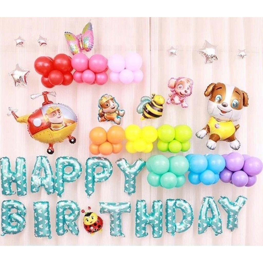 Mini Dog Happy Birthday Balloons Set