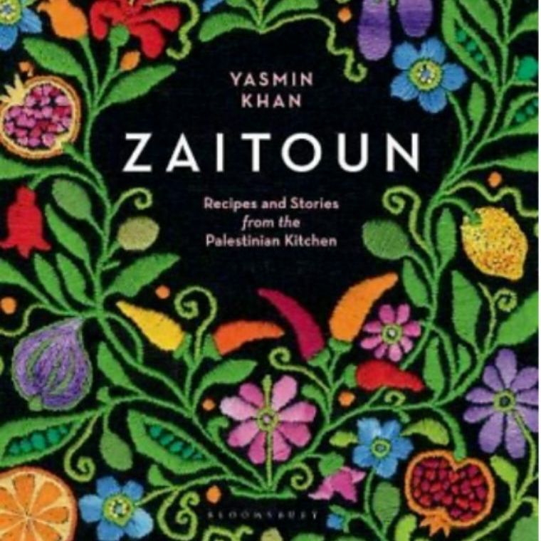 ZAITOUN Recipes and stories from the Palestinian kitchen