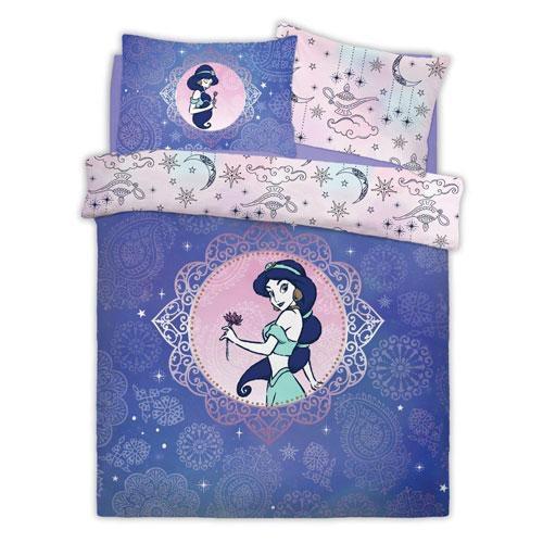 Official Aladdin reversible duvet set