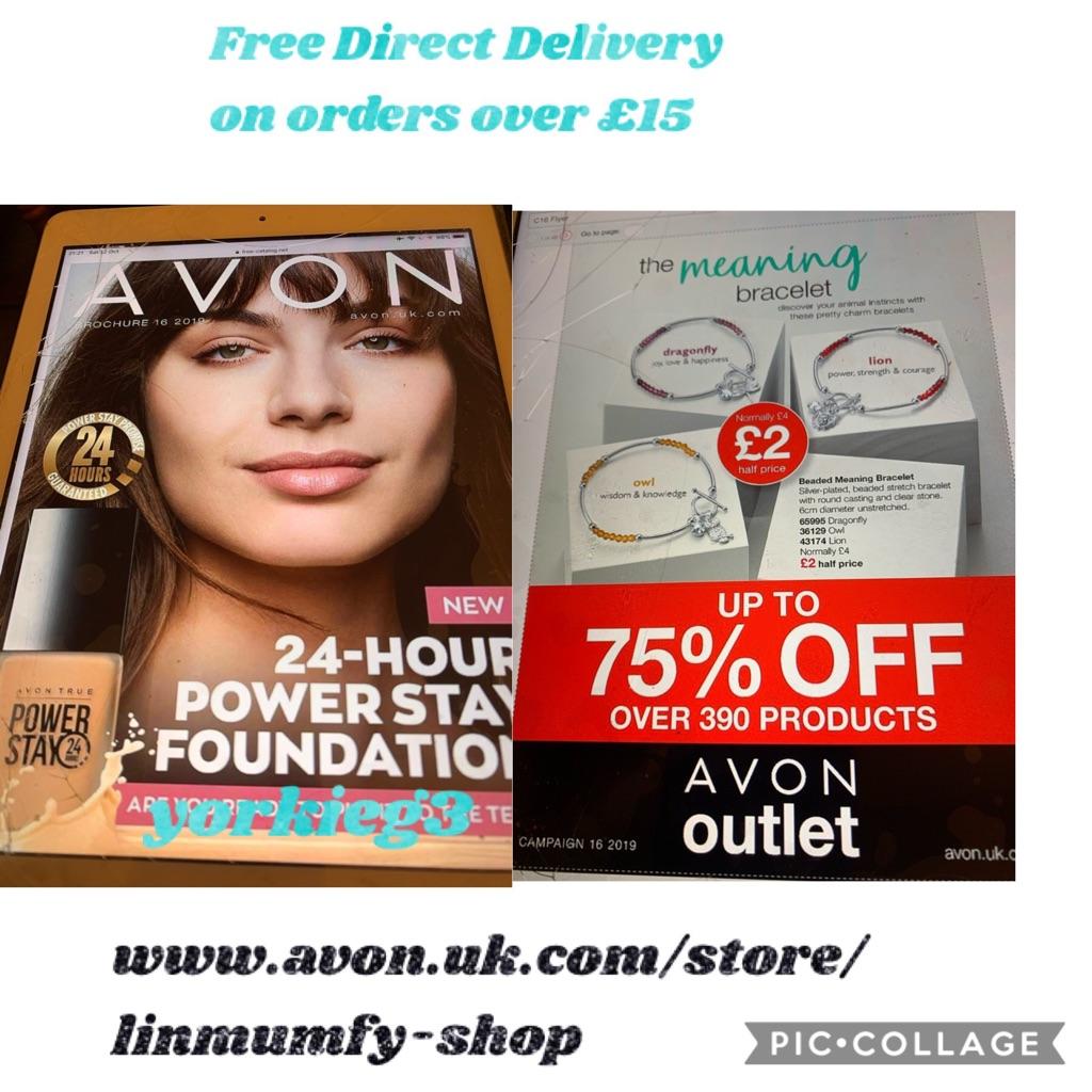Latest Avon Brochure
