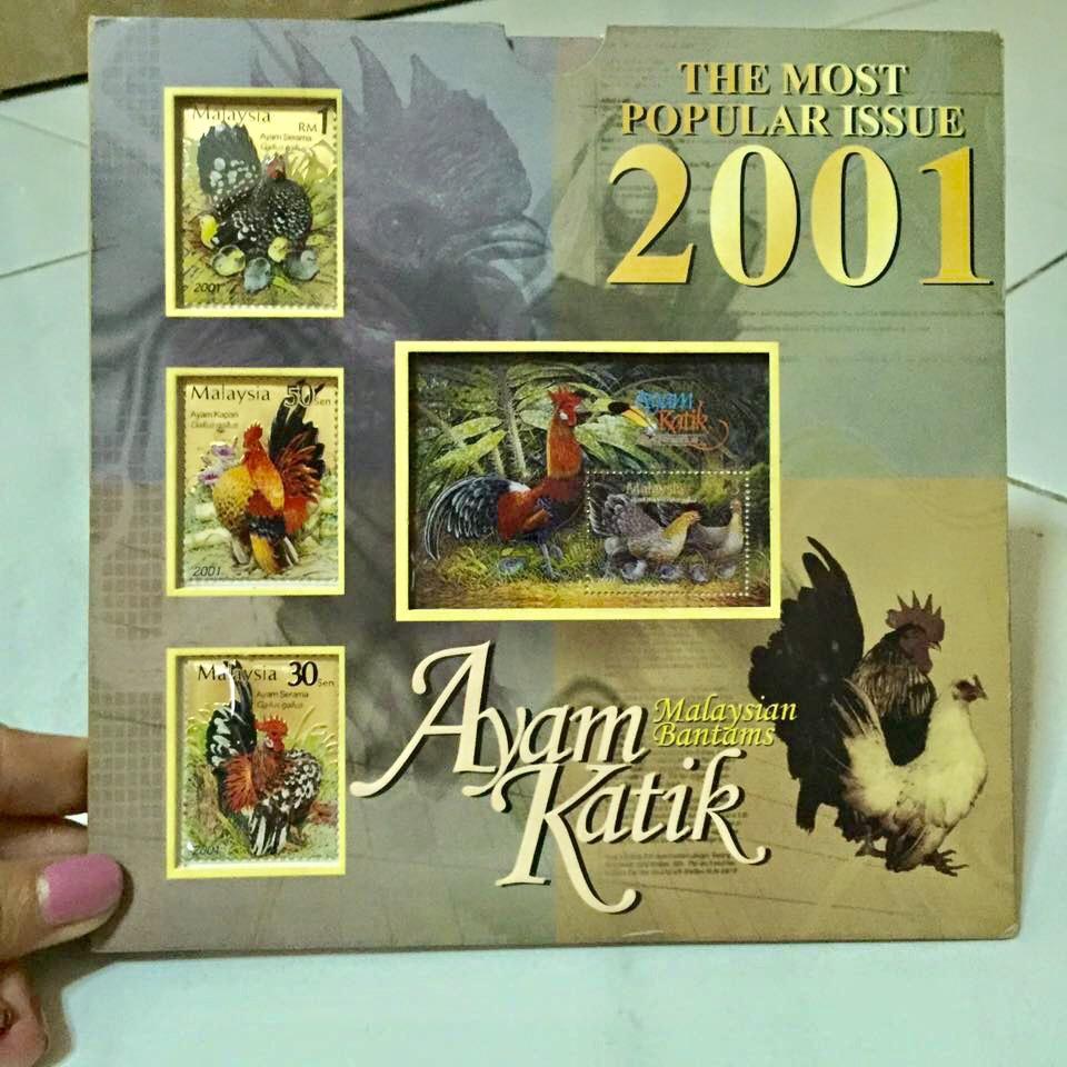 Ayam Katik Malaysian Bantam 2001 Metallic Stamps