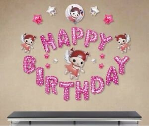 Little Angels Happy Birthday Balloons Set