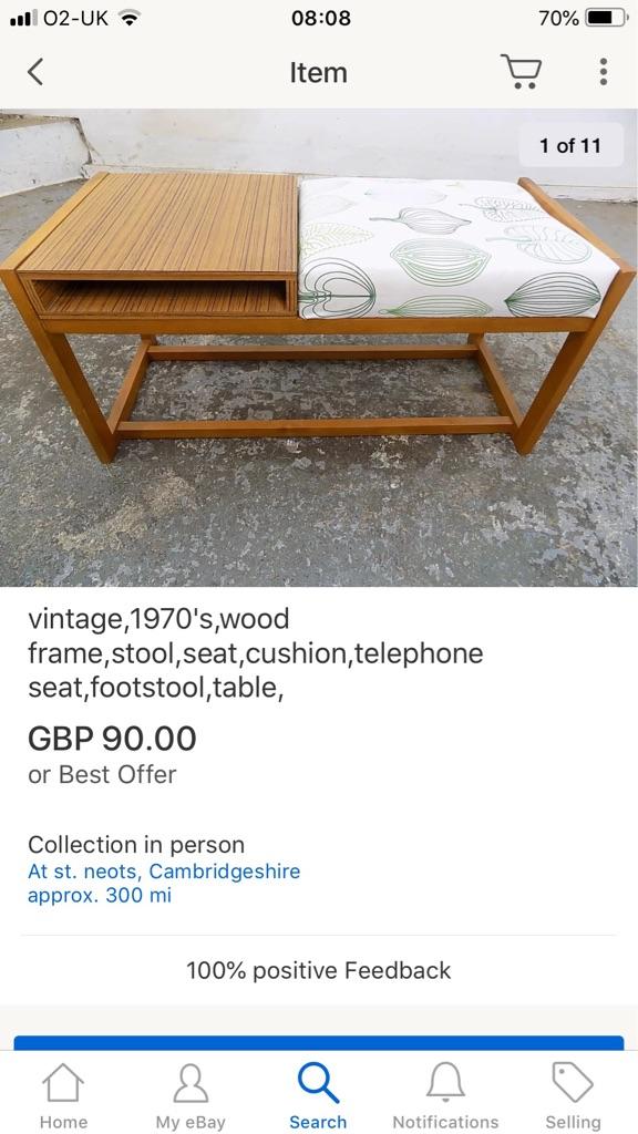 1970s retro telephone seat