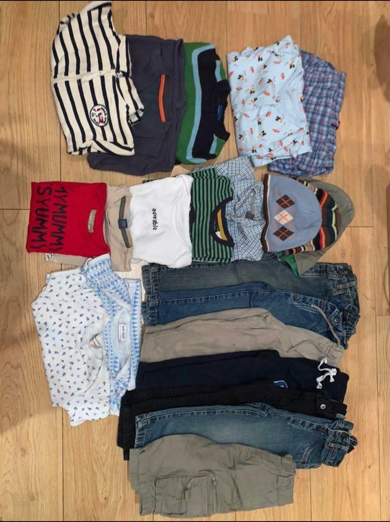 Baby clothes bundle 18-24mths