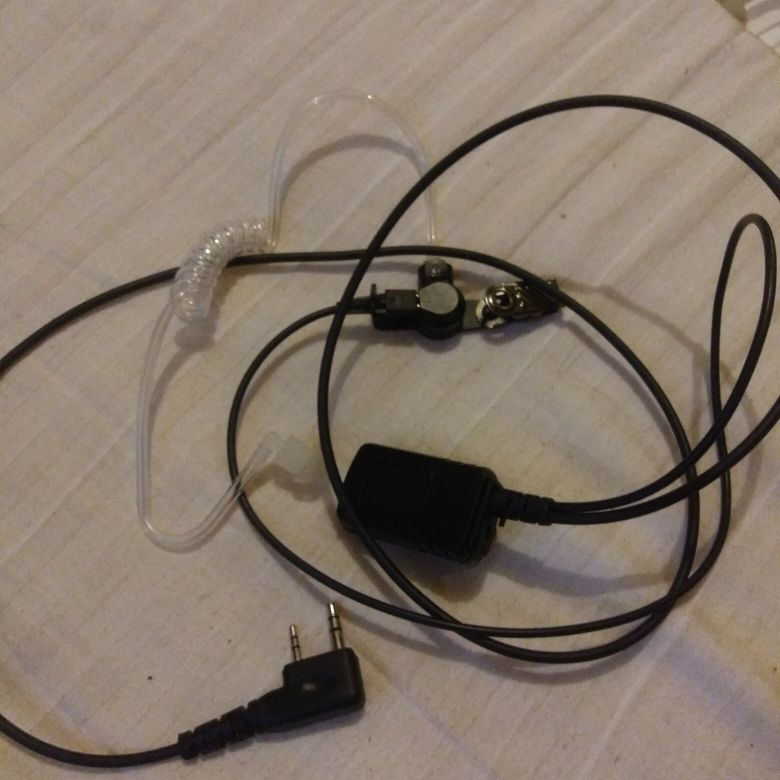 Fbi headset 2 pin