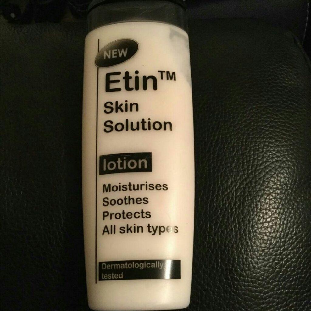 Ein skin solution Lotion